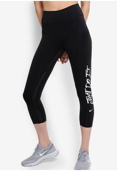 53aff39f2 Shop Nike Leggings for Women Online on ZALORA Philippines