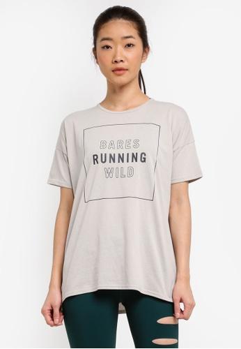 Running Bare beige Crew Neck Short Sleeve Tee E33A3AA88589FEGS_1
