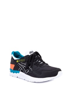 premium selection 318fd 0eb93 ASICSTIGER Gel-Lyte V Sneakers Php 6,290.00. Sizes 7 8 9 11