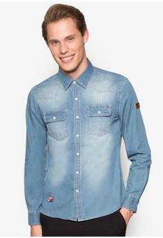 【ZALORA】 貼身水洗丹寧長袖襯衫