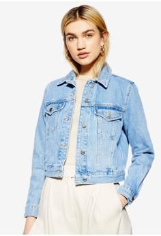 2e01935f59d Buy Denim Jackets For Women Online on ZALORA Singapore
