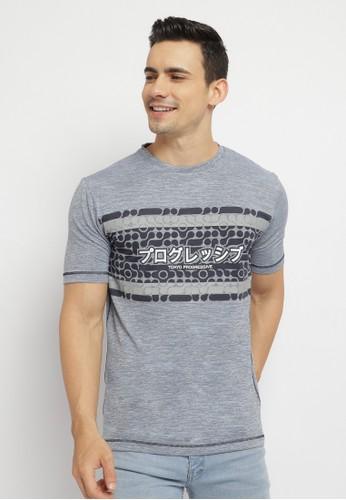 Poshboy grey Poshboy Bernold T-Shirt Grey 6372DAA6E547AFGS_1