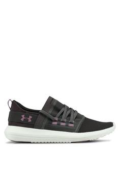 faa109b70ce70 Under Armour grey UA W Adapt Sport Sneakers 5D53BSH1337F9CGS 1