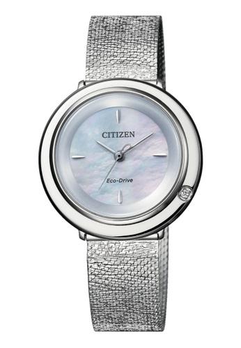 Citizen silver Citizen Eco-Drive EM0640-82D Silver Stainless Steel Watch 12261AC5297505GS_1