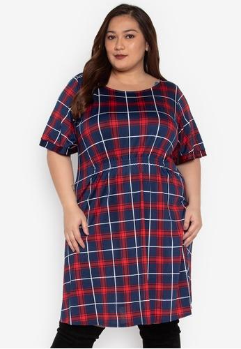 4db607666b Shop Curvy Plus Size Brielle Dress Online on ZALORA Philippines