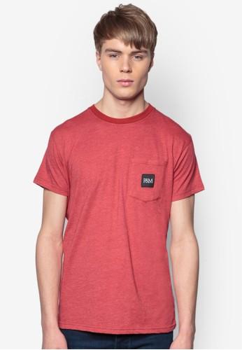 品esprit官網牌口袋素色TEE, 服飾, 素色T恤