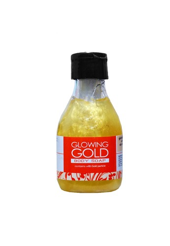 "Humphrey Skincare n/a Glowing Gold ""Anti Aging"" Body Wash 100ml 5CF6BBEC411D67GS_1"