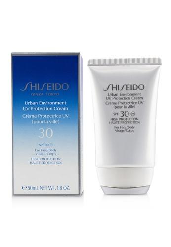 Shiseido SHISEIDO - Urban Environment UV Protection Cream SPF 30 (For Face & Body) 50ml/1.8oz EA397BE82920D3GS_1