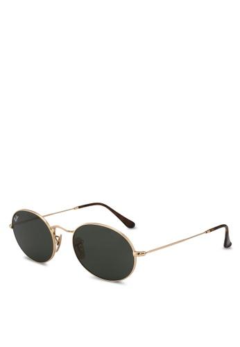 Ray-Ban gold RB3547N Sunglasses 705E7GL69FECA8GS_1