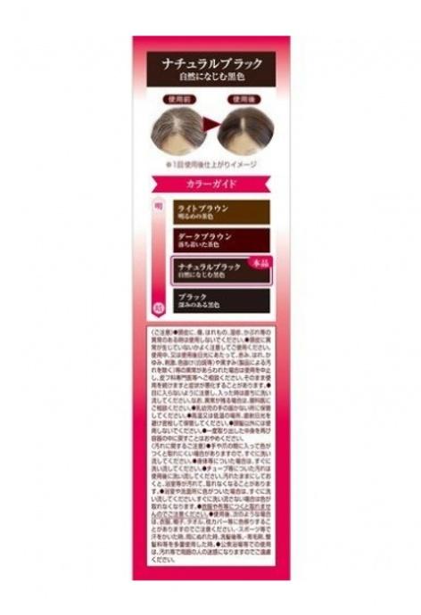 50 Megumi 50惠 - 天然海藻染髮護髮膏 150g (白髮專用) 自然黑色