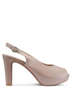 4ff4d10624ec prettyFIT beige Peep Toe Sling Back Heels E1C7ASHD82F432GS 1