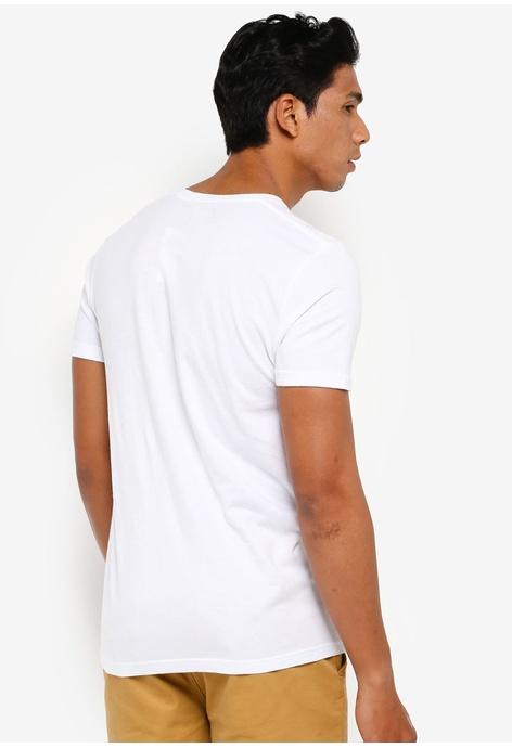 0fb2488fa6 T Shirts For Men Online | ZALORA Philippines