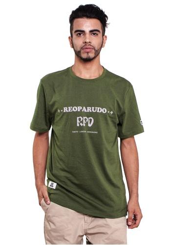 Reoparudo green RPD 331 Edition Reflective Print Tee (Army Green) DB1ADAAC81996FGS_1