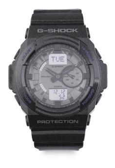 Image of Casio G-Shock Watch Ga-150Mf-8Adr