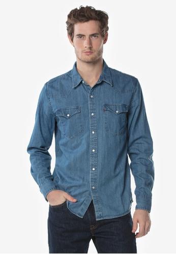 b2ab77553b Shop Levi s Mens Classic Western Shirt Online on ZALORA Philippines