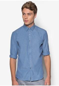 Basic Chambray Long Sleeve Shirt