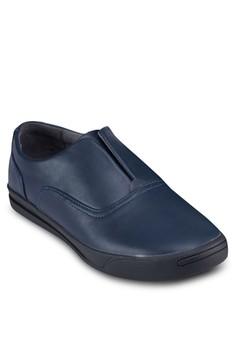 Minimal Slip On Sneaker