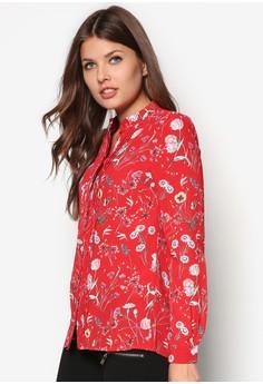 【ZALORA】 花卉圖案褶飾長袖上衣