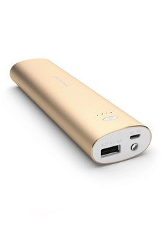 Pineng PN-925 10000mah Magic-Wand Powerbank (Gold)