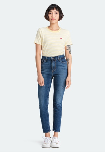 Levi's yellow Levi's Ribbed Baby Tee Women 37697-0003 41D0FAAD7087A8GS_1