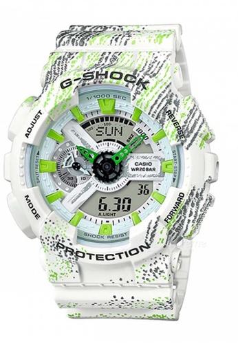 CASIO Casio G-Shock GA-110TX-7ADR (G710) Camouflage Men's Watch 0ABE2AC84DDF70GS_1