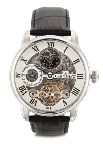 Longitude 機芯鏤空esprit 高雄羅馬數字手錶, 錶類, 飾品配件