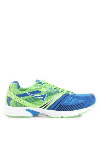 Ardiles multi Men Marendaz Running Shoes AR073SH0UM15ID_1
