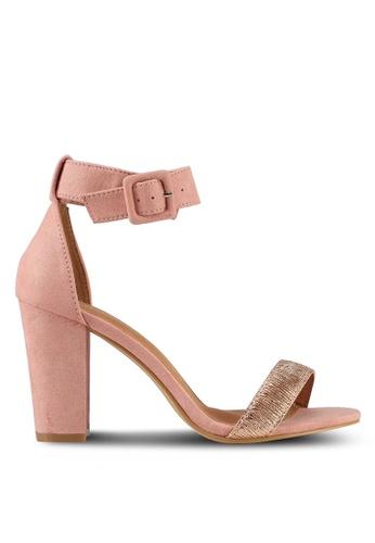 Rubi pink San Sebastian Heels F3AE6SHA7C8514GS_1