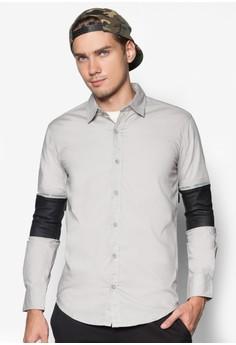 Coated Panel Zipper Long Sleeve Shirt