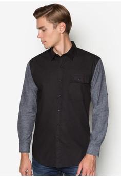 Contrast Material Long Sleeve Shirt