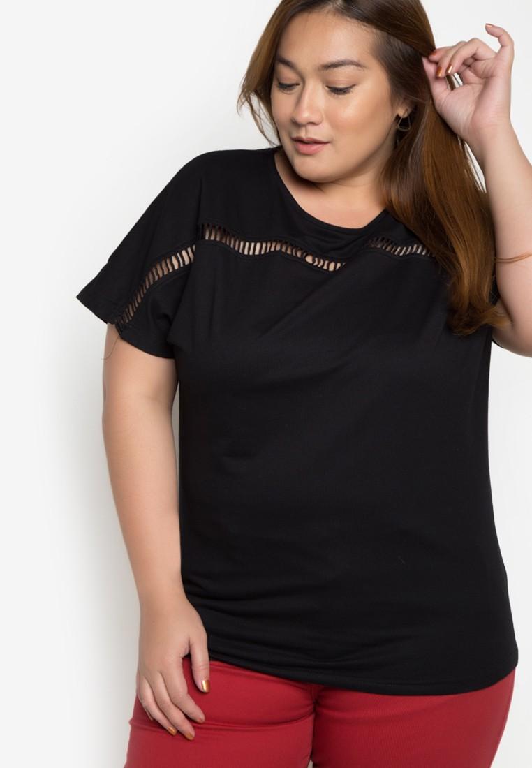 Leslie Plus Size Blouse With Trim