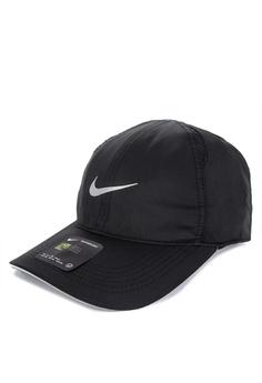6f3b941642897 Shop Nike Caps for Men Online on ZALORA Philippines