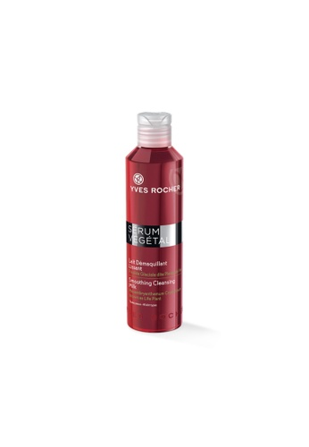 Yves Rocher Yves Rocher Serum Vegetal Wrinkles & Firmness - Smoothing Cleansing Milk 200ml YV348BE0RW2WMY_1