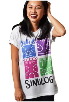 Sinulog 2016 Game Face Shirt