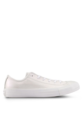 Converse white Chuck Taylor All Star Sneakers CO302SH0S96AMY_1