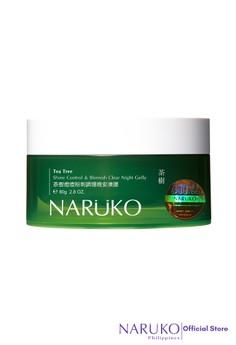 Naruko Tea Tree Shine Control & Blemish Clear Night Gelly 80g Free 1x NRK Collagen Booster Firming Mask