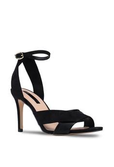cd7839b729e Miss Selfridge Shoes | Buy Miss Selfridge Online on ZALORA Singapore