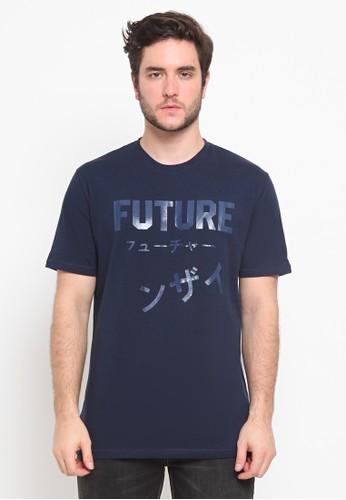 Sequel navy FUTURE 1B166AAC2043A8GS_1