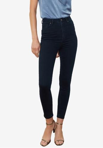 Trendyol navy High Waist Skinny Jeans C2CBBAA495C101GS_1