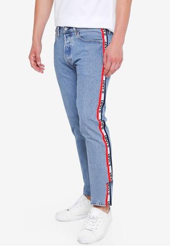 ca6bf68d Buy Levi's 501® Taper Sports Stripe Jeans | ZALORA HK
