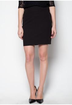 Rome Skirt