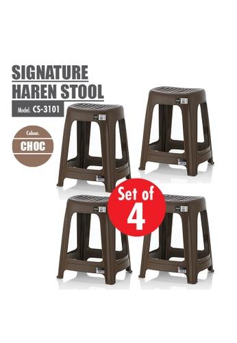 HOUZE [SET OF 4] HOUZE Signature Haren Stool (Chocolate) 07E44HLE138CCCGS_1